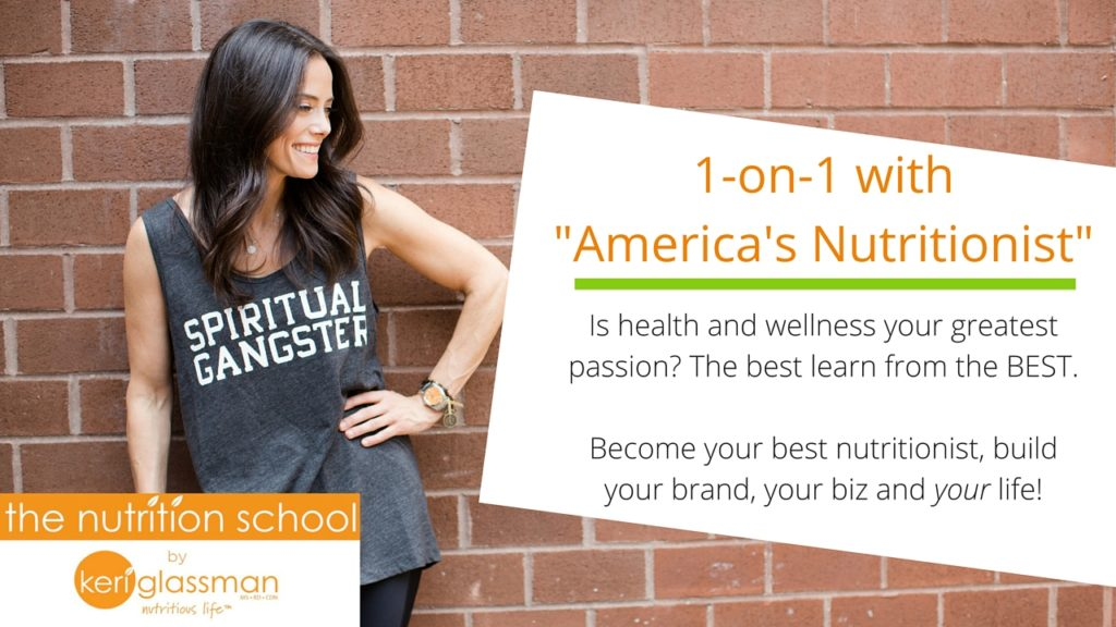 Nutrition is Our Business. We Can Make It Yours.